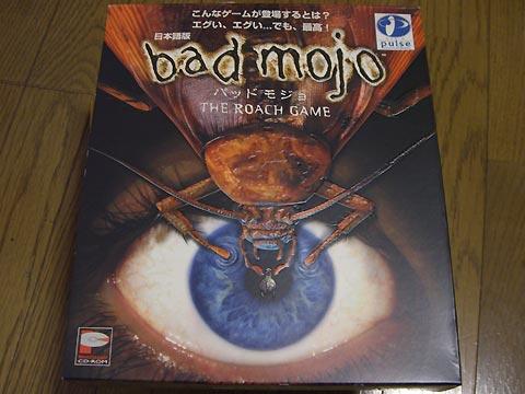 Bad Mojo 日本語版