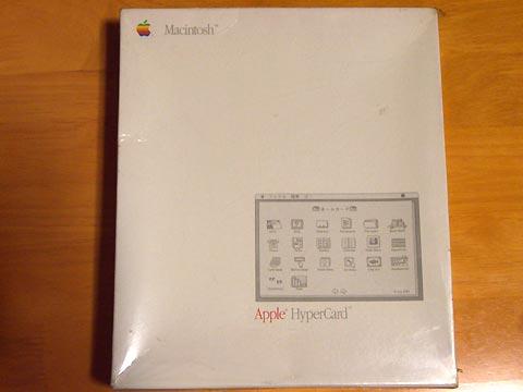 Apple HyperCard 1.0 パッケージ版 未開封